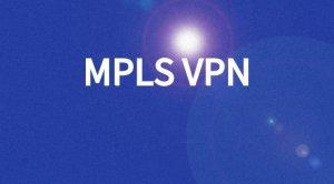 MPLS和SD-WAN:哪一个更适合您的企业?