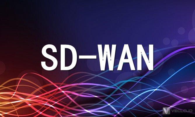 SD-WAN为零售业降本增效,成5G时代核心竞争力